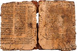 """Ancient Binding with """"Geniza"""" of Printed Leaves -"""