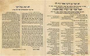 Collection of Polemic Books - Eretz Israel and Other