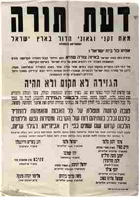 Collection of Proclamations - Charedi Jewry in the
