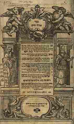 Set of Arba'a Turim - Wilhermsdorf, 1727