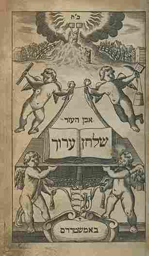 Shulchan Aruch, Amsterdam, 1697 - Complete Set,