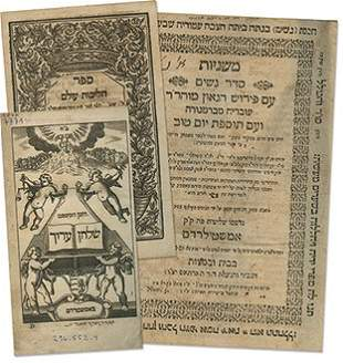 Collection of Books - From the Library of Prof. Moshe