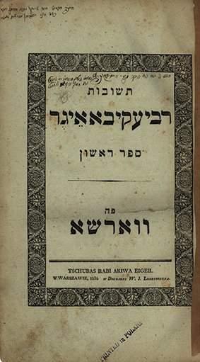 Teshuvot Rabbi Akiva Eiger - First Edition - Signatures