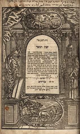 Yefe Toar - Furth, 1692