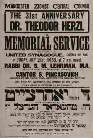 Poster - 31st Anniversary of Theodor Herzl's Death -
