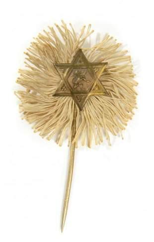 Pin - First Zionist Congress, 1897