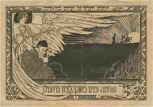 Printed Card - Fifth Zionist Congress - Basel, 1901 -