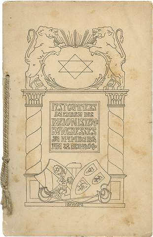 Booklet of Poems in Honor of the Ninth Zionist