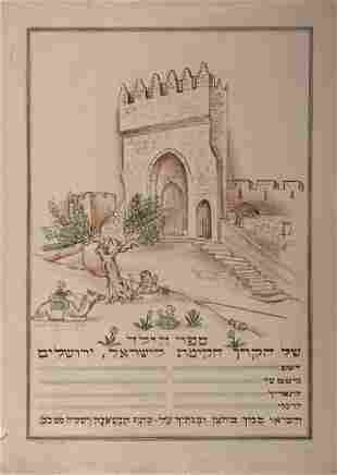 "Certificate for Inscriprion in JNF ""Sefer Hayeled"" -"