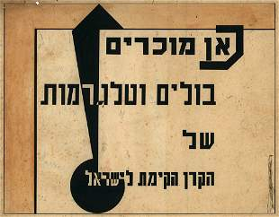 Three Publications of the Jewish National Fund /
