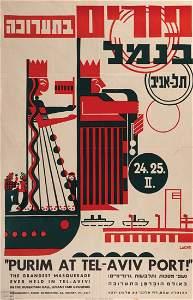 """Purim at Tel-Aviv Port"" - Poster Designed by Oscar"