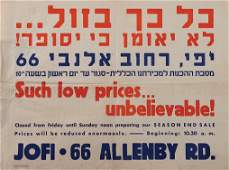 Collection of Informative Posters - Tel-Aviv, 1930s-40s