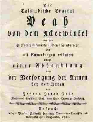 """""""Peah"""" Tractate in German Translation - Ansbach, 1781"""