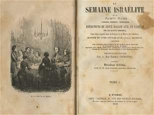 """Tzena U'Rena"" - Paris, 1847 - Illustrations"
