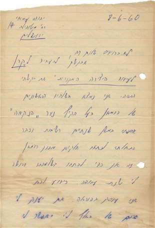 Three Handwritten Letters by Yehuda Amichai, 1960-1974