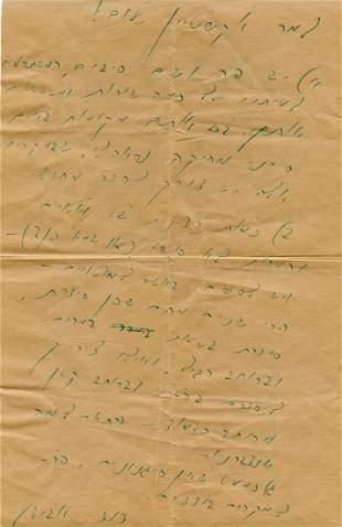David Avidan, Four Items - Three Handwritten