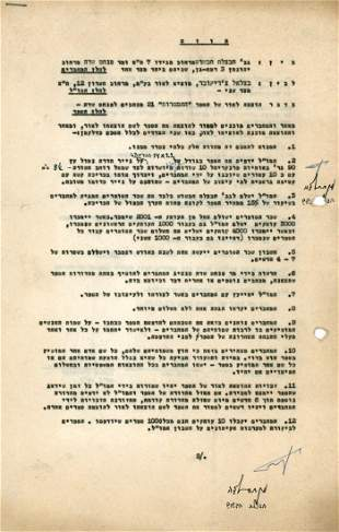 Contract Between Habshush, Sadeh and Tcherikover