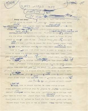 Lea Goldberg - Original Review of J.D. Salinger's
