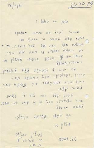 Jacqueline Kahanoff - Letters to Ephraim Broide
