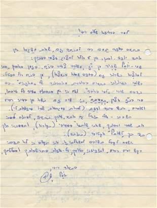 Yossi Sarid - Handwritten Poems