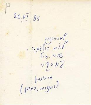 Two Books by Yehonatan Geffen ,with Dedications