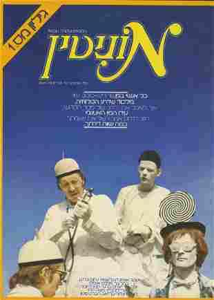 Monitin, Magazine, 61 Issues, 1978- 1984