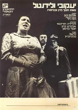 Three Posters for Hanoch Levin's Yaakobi & Leidental
