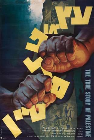 Movie Poster for Etz O Palestine