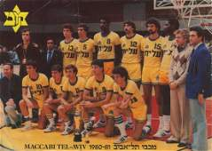 Promotional Postcard, Maccabi Tel Aviv Basketball Club