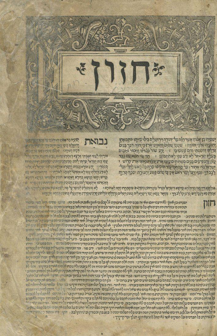 Nevi'im Achronim - Venice, 1517 - Lacking Copy