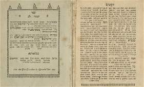 Me'or Einayim / Yismach Lev - Slavita, 1798 - First