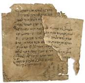 Ancient Manuscript Fragments - Midrash on Bereshit -