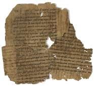Fragments of Ancient Manuscript Leaves - Rashi