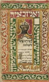 Three Illustrated Manuscripts - Persia, 19th Century