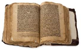 Manuscript, Taj - Torah with Targum - Yemen, 1689