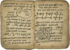 Five Manuscripts - Yemen