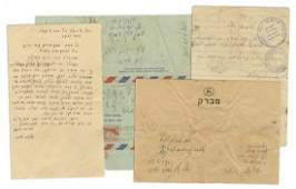 Letters and Kvitlach Sent to the Chazon Ish