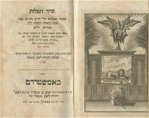 Sephardic Tradition Siddur  Amsterdam 1726