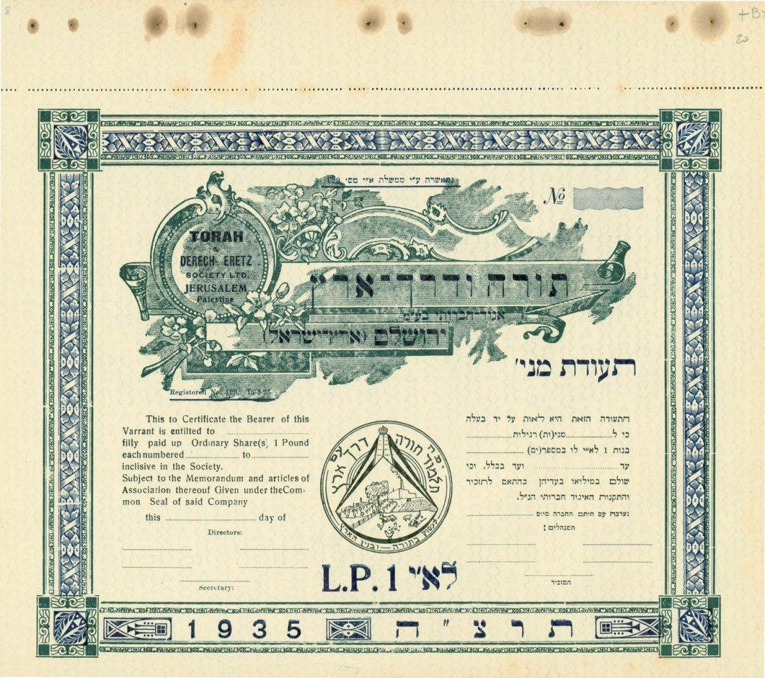 """Share Certificate - """"Torah veDerech Eretz"""", Jerusalem,"""