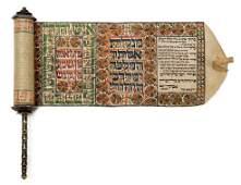 Decorated Vellum Esther Scroll - Baghdad, 19th Century