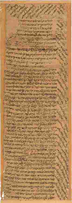 Letter from the Cairo Geniza - Sent by Rabbi Shlomo