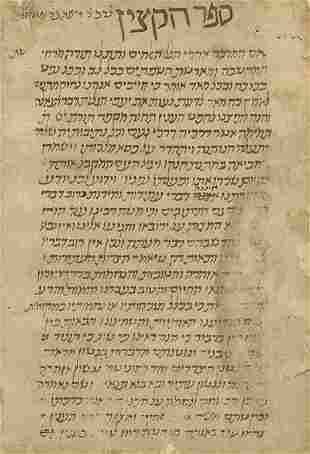 Manuscript - Sefer HaKitzin by the Ramban - Spain,