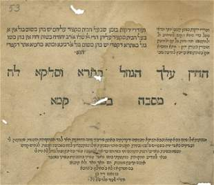 Quires of the First Printed Edition of the Talmud -