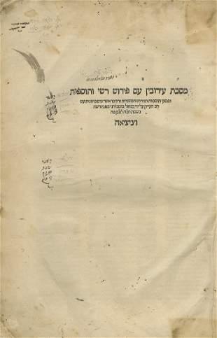 Babylonian Talmud - Tractate Eruvin - Venice, 1528 -