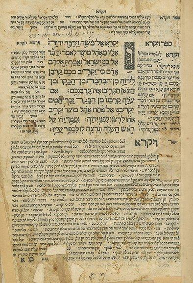 Vayikra, Bamidbar and Devarim - With Translation into