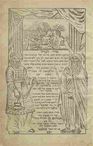 Passover Haggadah with Illustrations - Bombay, India,