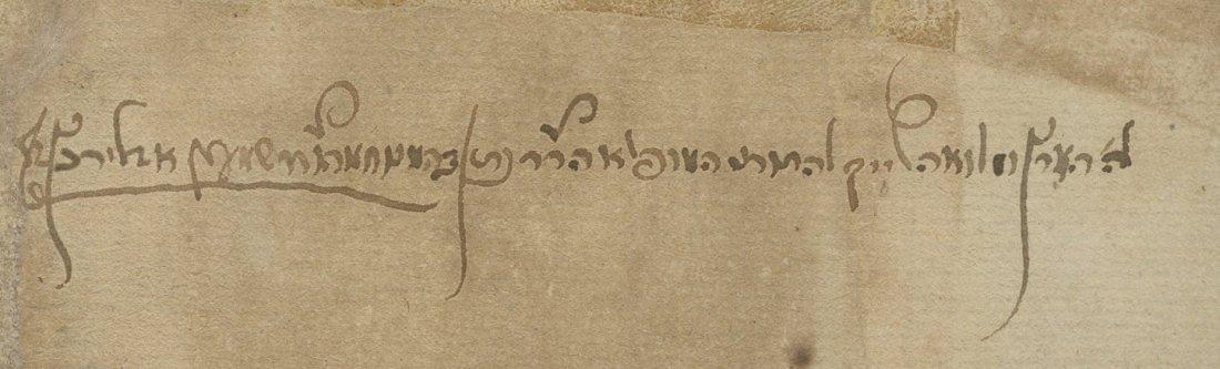 Arba'a Turim - Cremona, 1558 - Copy of Rabbi David son