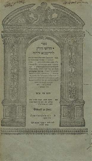 Chiddushei HaRitva - Prague, 1735 - Copy of Rabbi