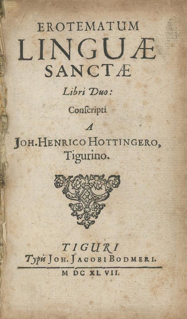 Monograph about Hebrew Grammar - Zurich, 1647