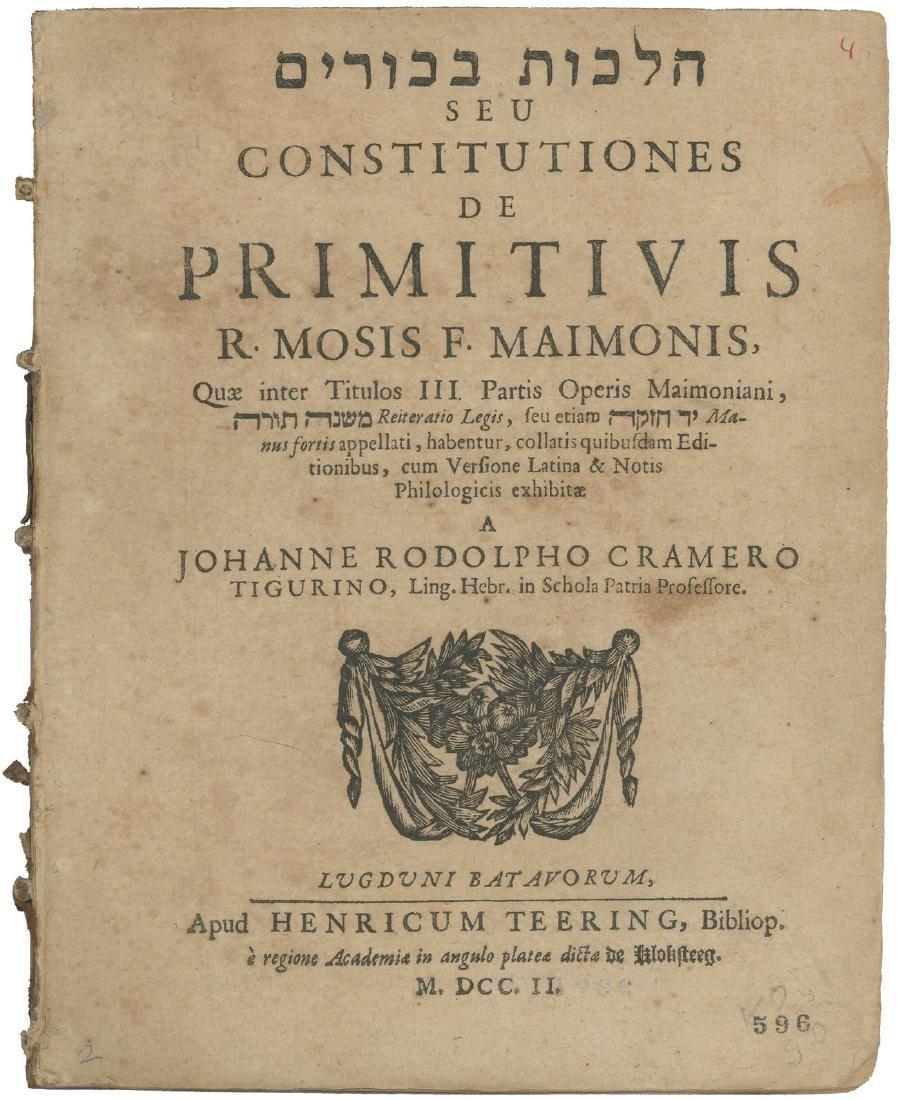 Halachot Bikurim - Rambam - Hebrew-Latin Edition -
